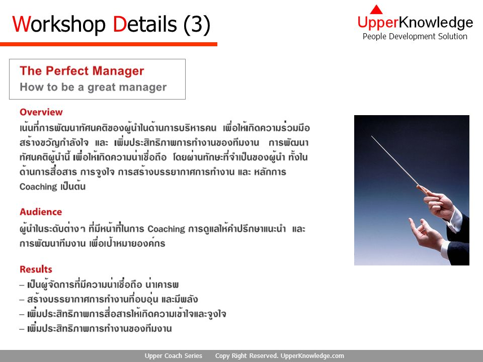 Workshop Details (3)
