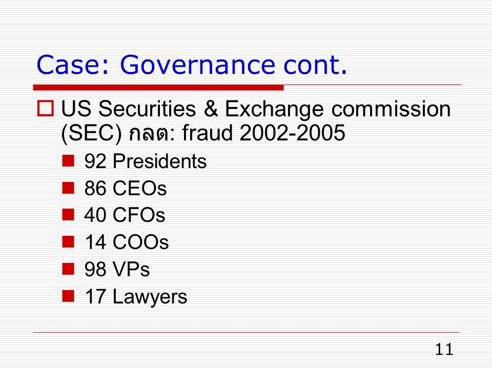 Case: Governance cont. US Securities & Exchange commission (SEC) กลต: fraud 2002-2005. 92 Presidents.