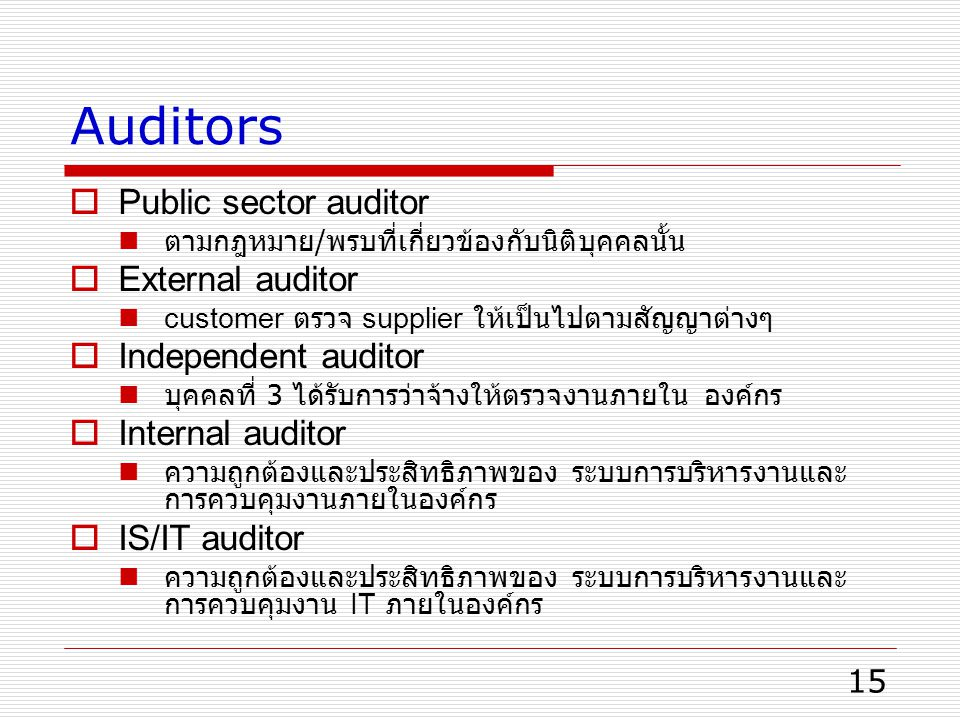 Auditors Public sector auditor External auditor Independent auditor