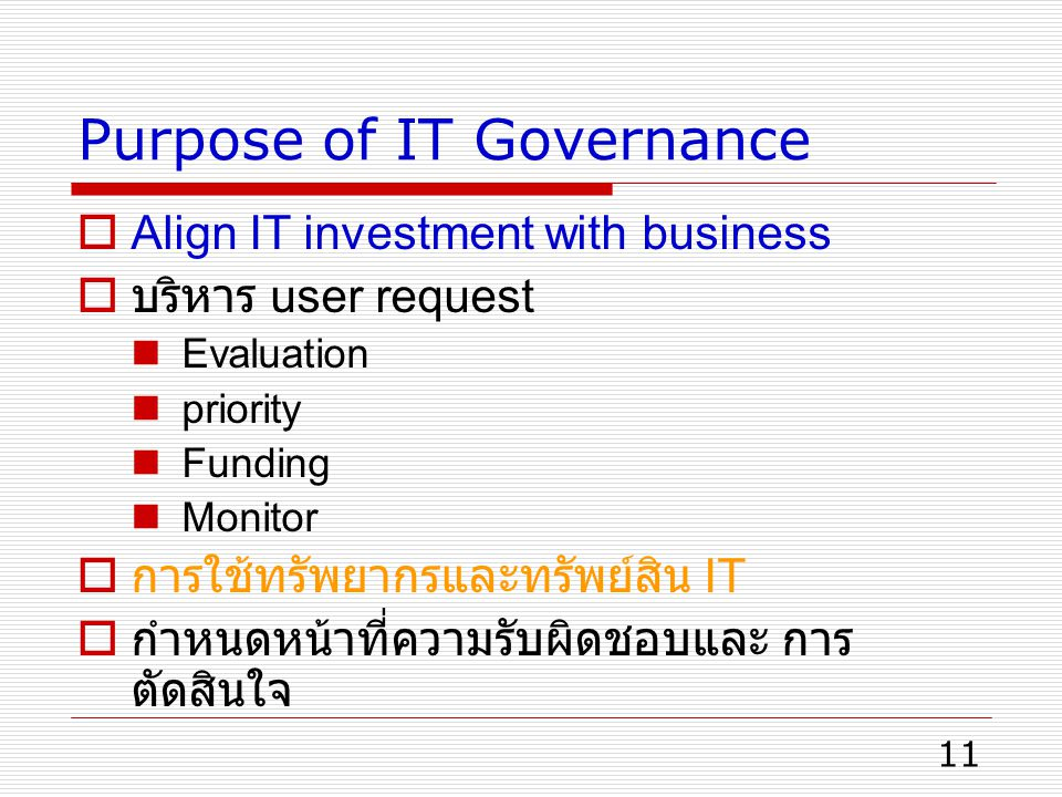 Purpose of IT Governance