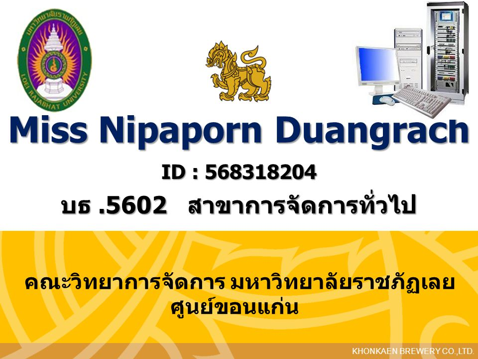 Miss Nipaporn Duangrach