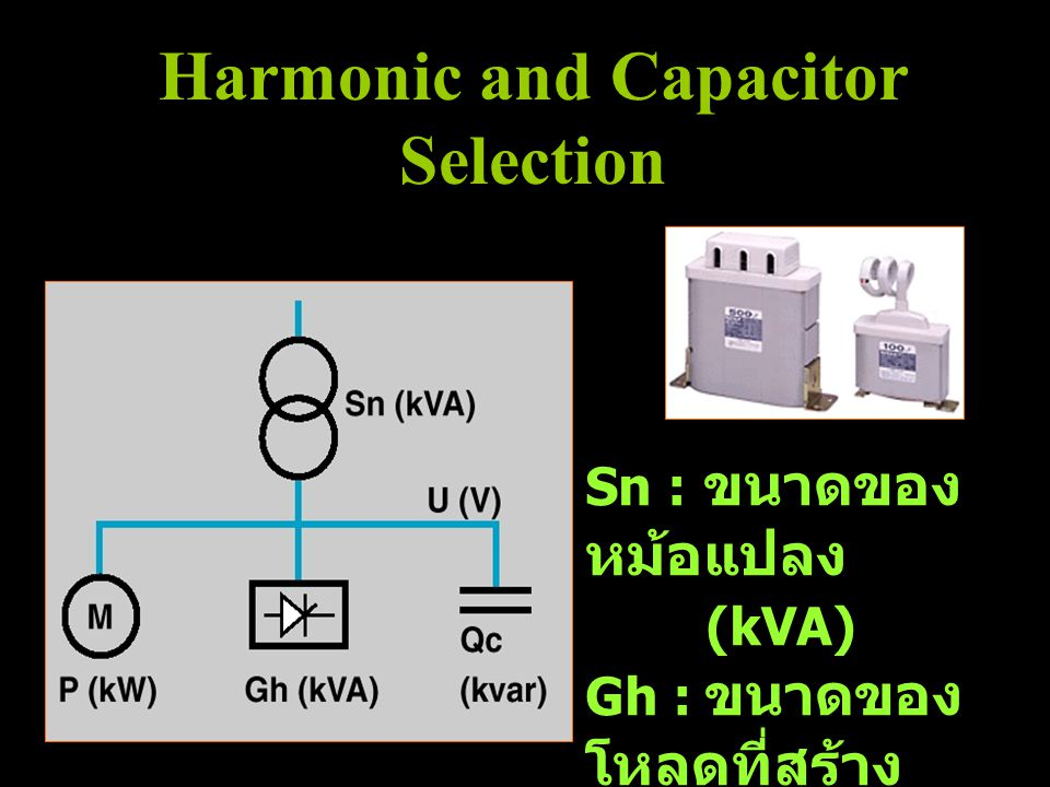 Harmonic and Capacitor Selection