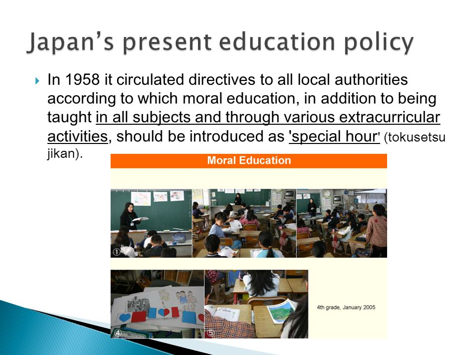 Japan's present education policy