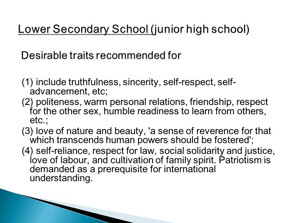 Lower Secondary School (junior high school) Desirable traits recommended for