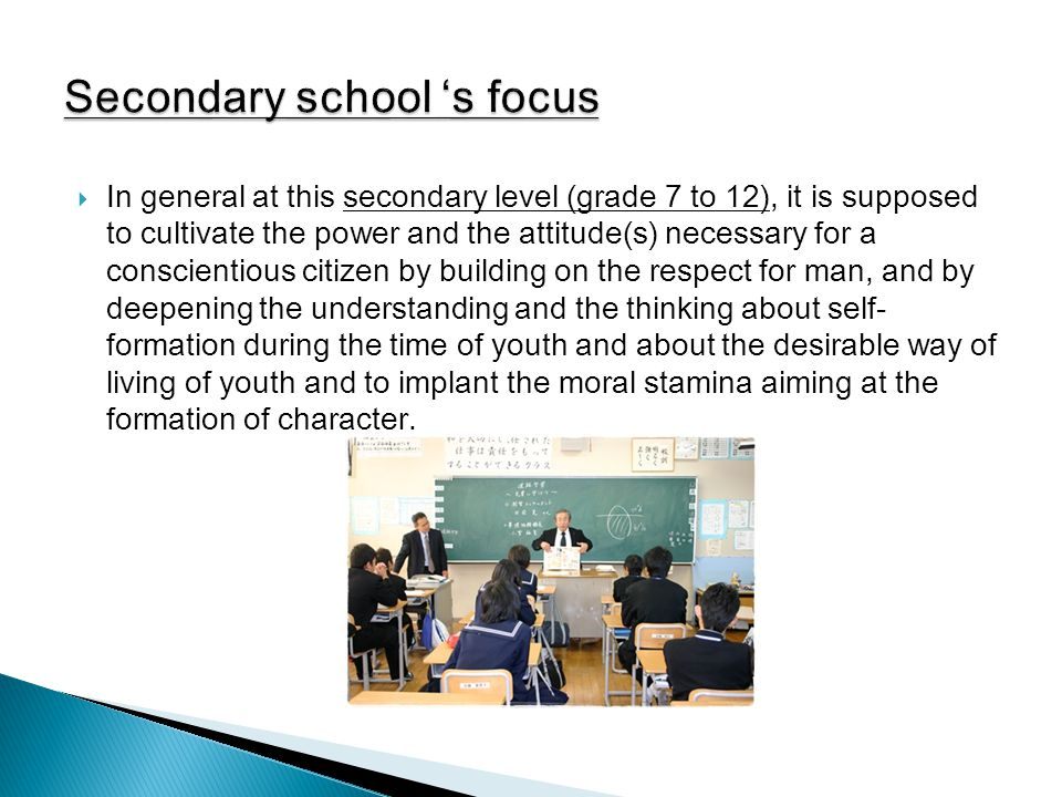 Secondary school 's focus