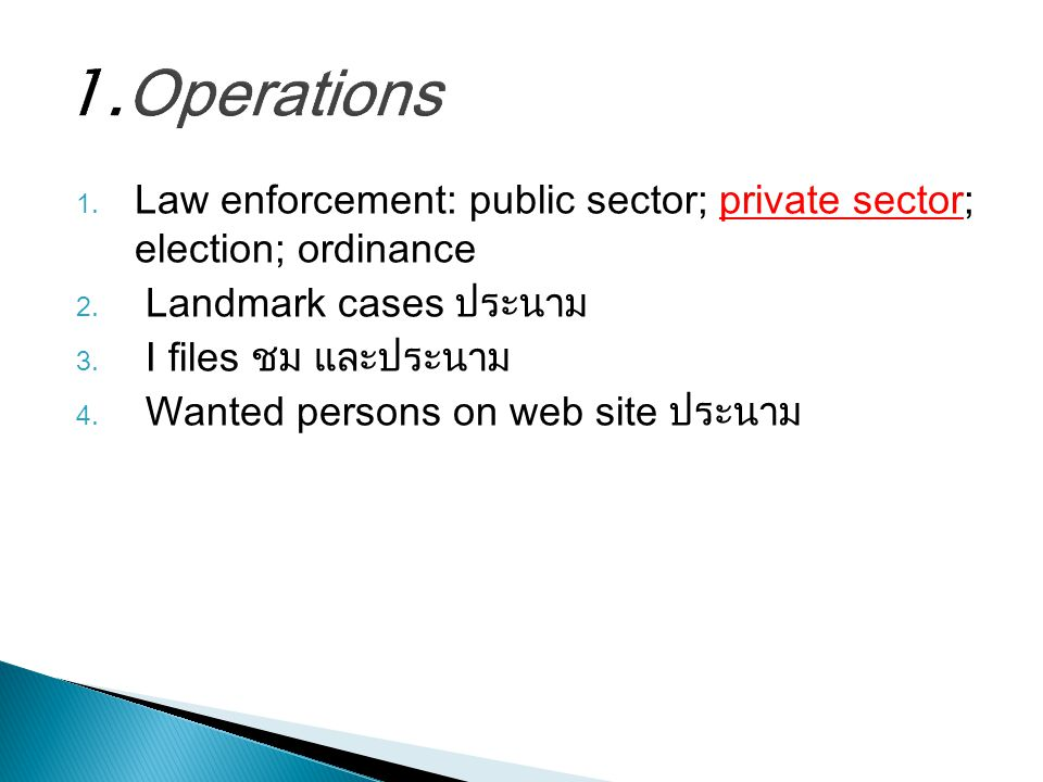 1.Operations Law enforcement: public sector; private sector; election; ordinance. Landmark cases ประนาม.