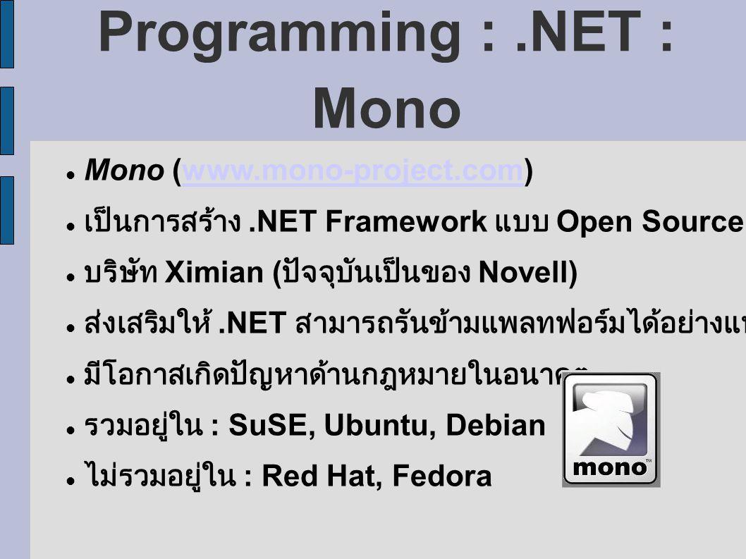 Programming : .NET : Mono