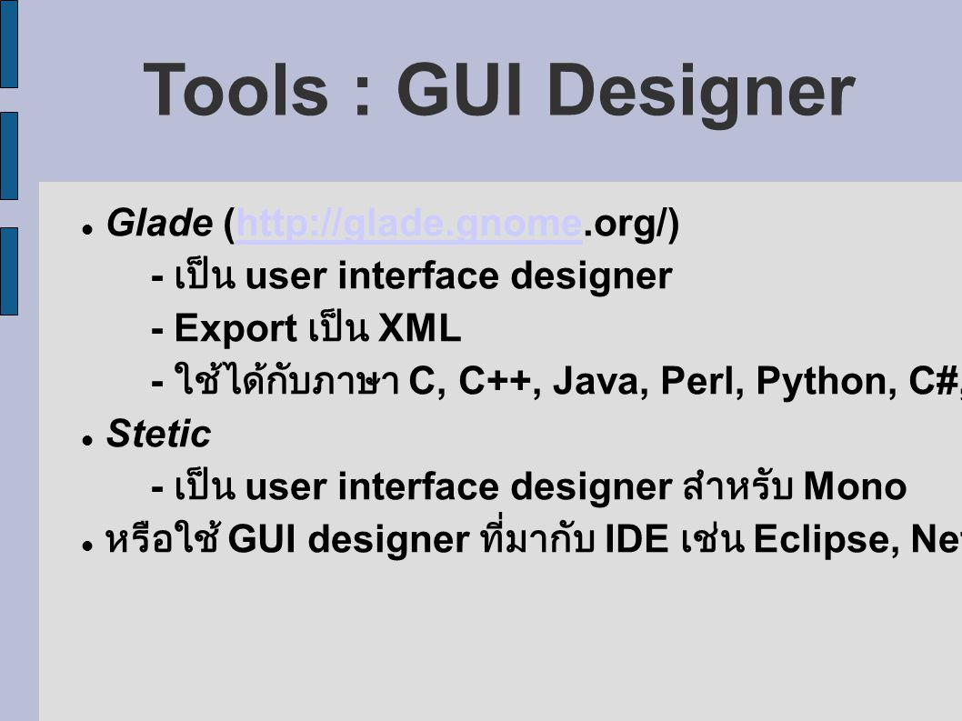 Tools : GUI Designer Glade (http://glade.gnome.org/)