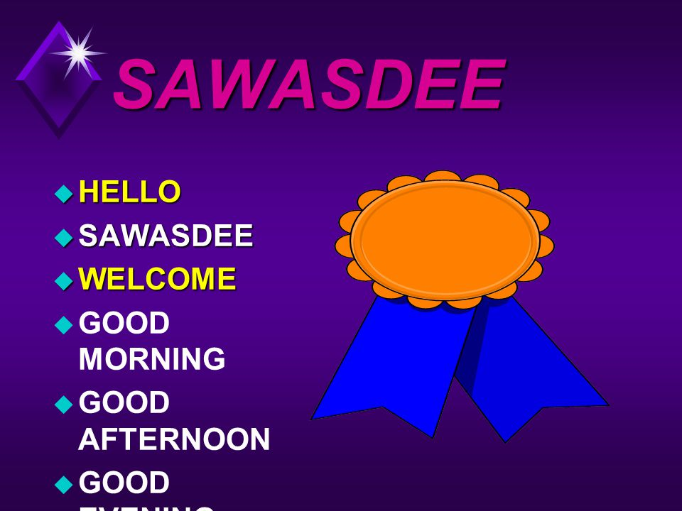 SAWASDEE HELLO SAWASDEE WELCOME GOOD MORNING GOOD AFTERNOON