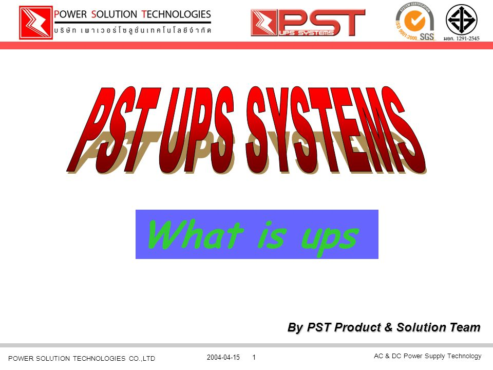 Power Solution Technologies Co.,Ltd.