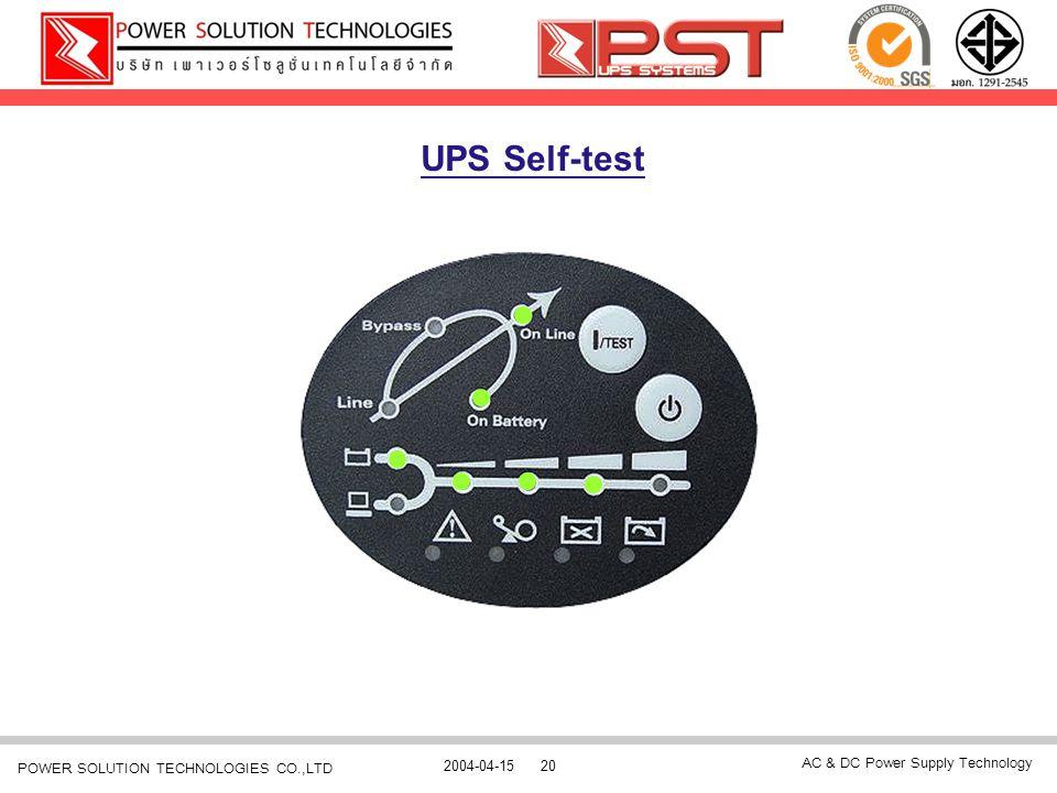 UPS Self-test