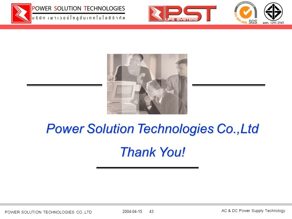 Power Solution Technologies Co.,Ltd