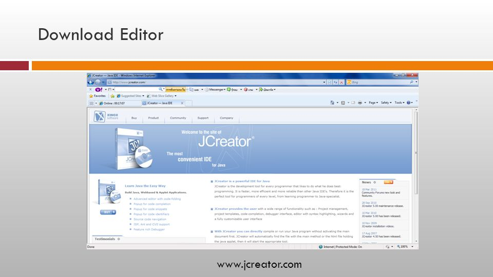Download Editor www.jcreator.com