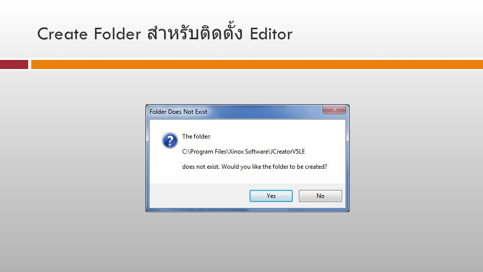 Create Folder สำหรับติดตั้ง Editor