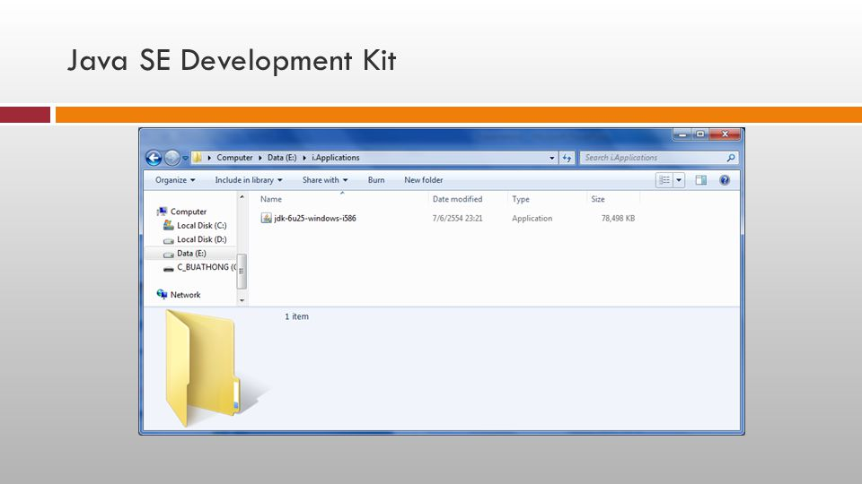 Java SE Development Kit
