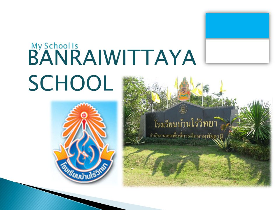 My School Is BANRAIWITTAYA SCHOOL
