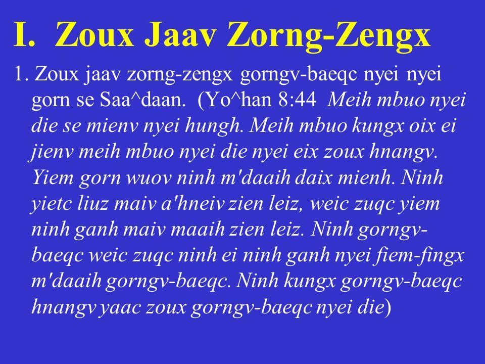 I. Zoux Jaav Zorng-Zengx