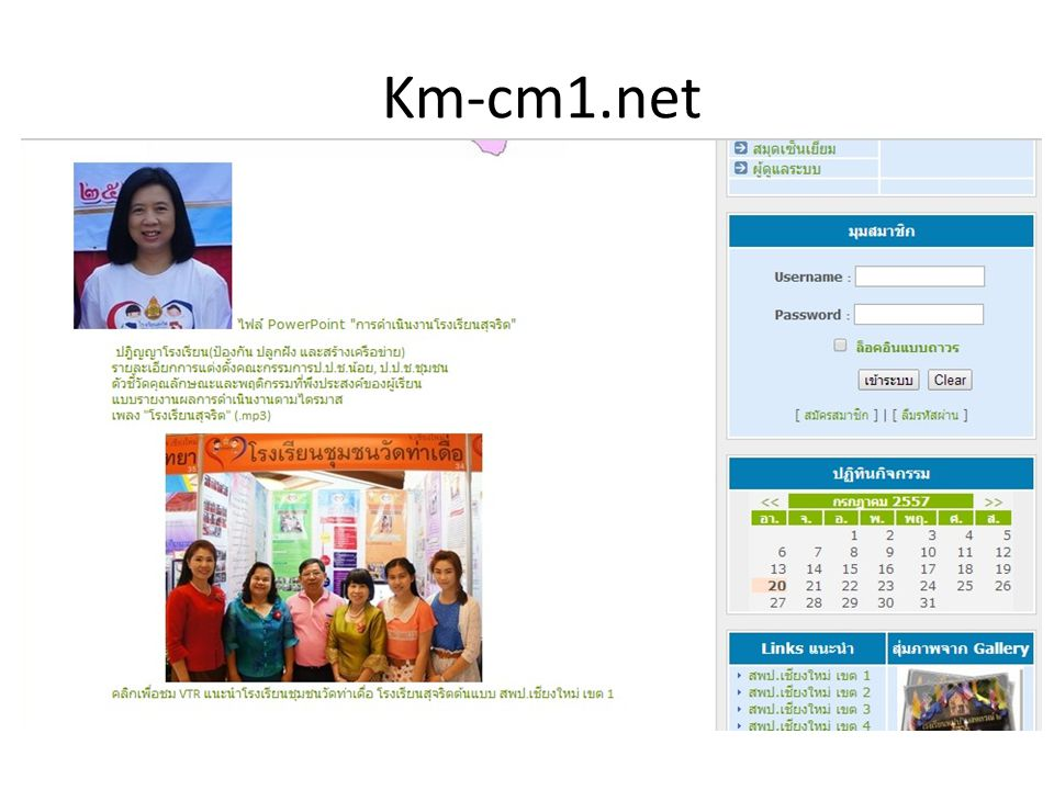 Km-cm1.net