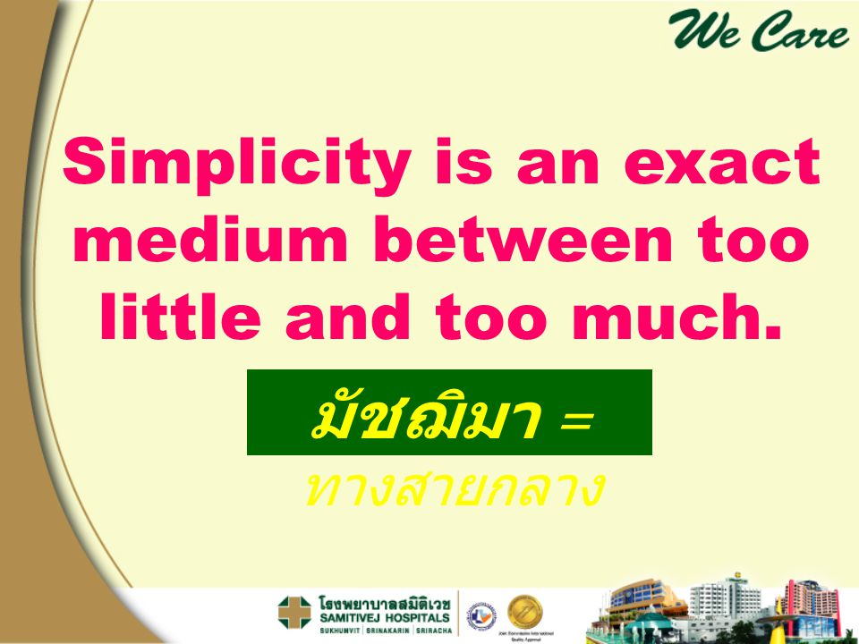 Simplicity is an exact medium between too little and too much.