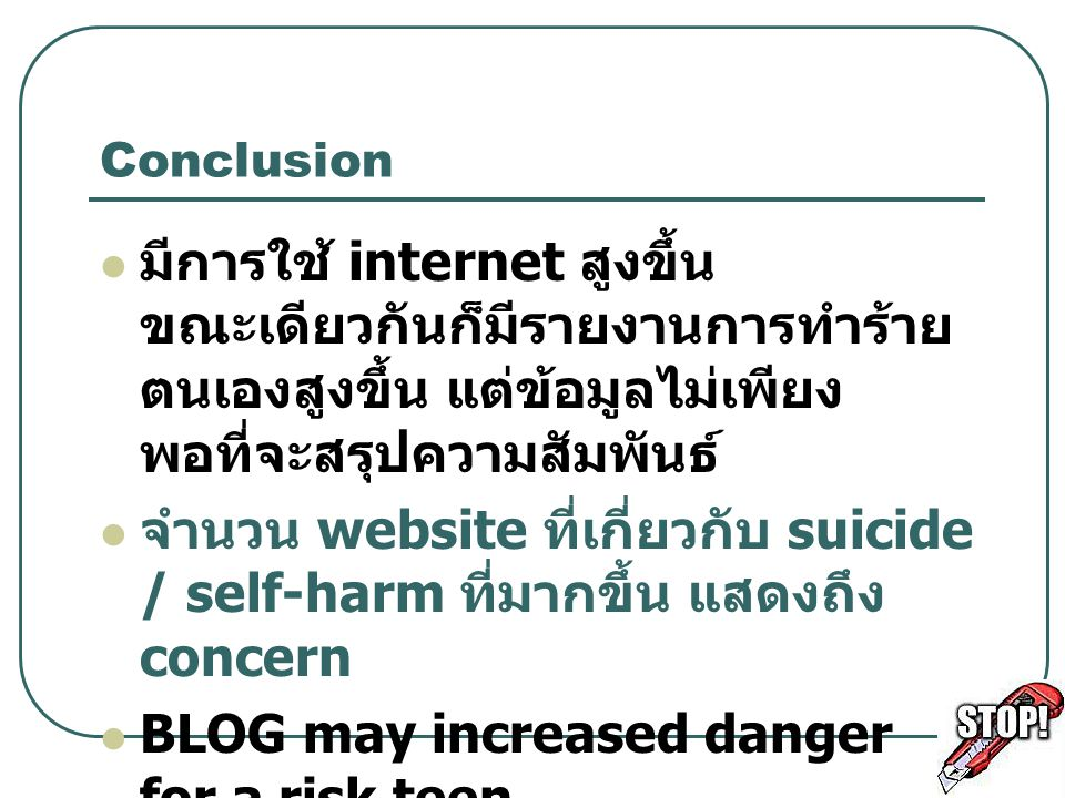 BLOG may increased danger for a risk teen