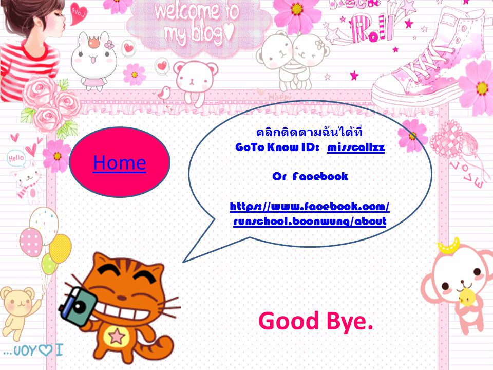 GoTo Know ID: misscallzz