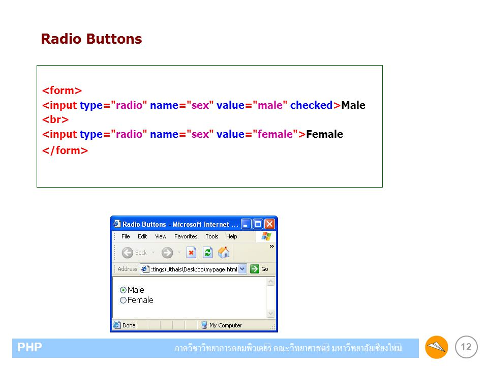 Radio Buttons <form>