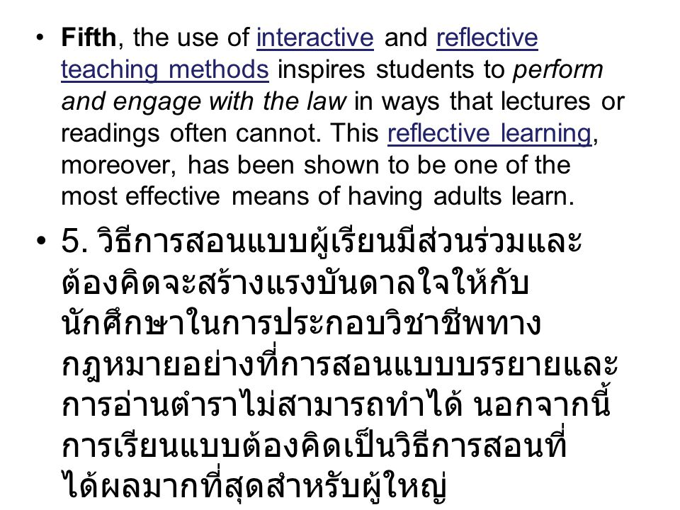 Fifth, the use of interactive and reflective teaching methods inspires students to perform and engage with the law in ways that lectures or readings often cannot. This reflective learning, moreover, has been shown to be one of the most effective means of having adults learn.