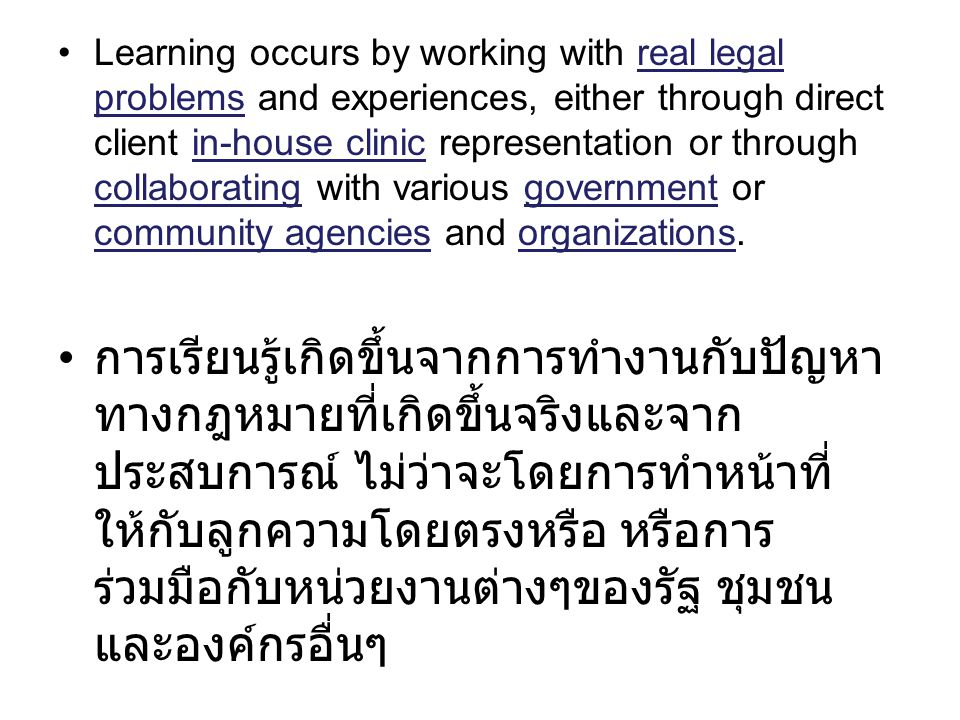 Learning occurs by working with real legal problems and experiences, either through direct client in-house clinic representation or through collaborating with various government or community agencies and organizations.