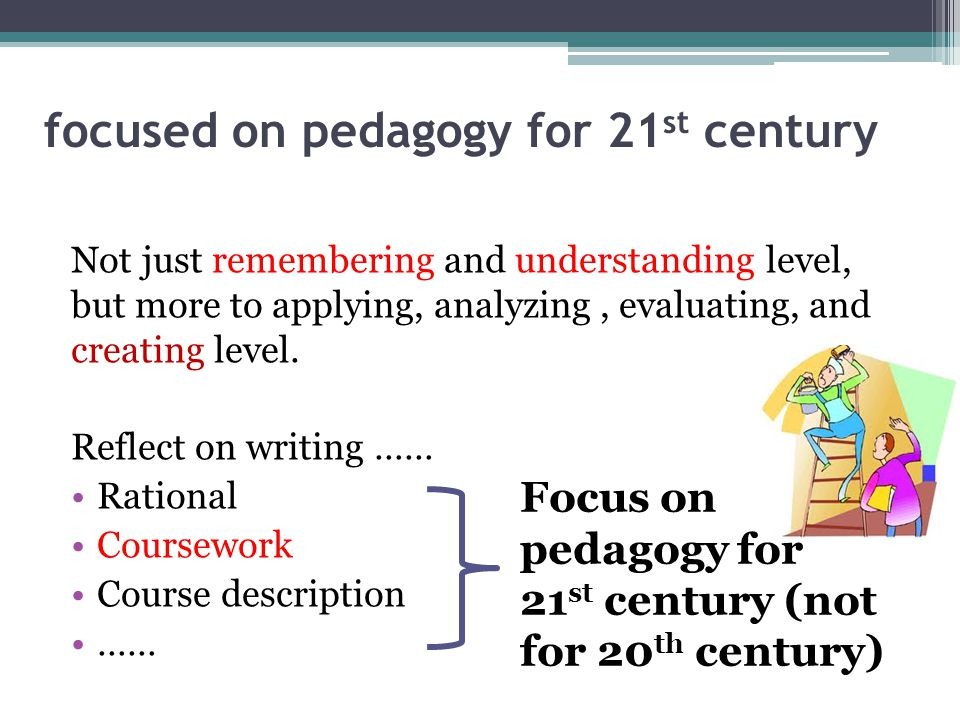 focused on pedagogy for 21st century