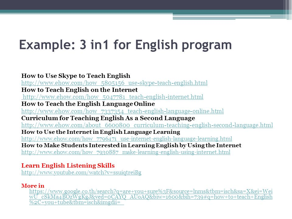 Example: 3 in1 for English program