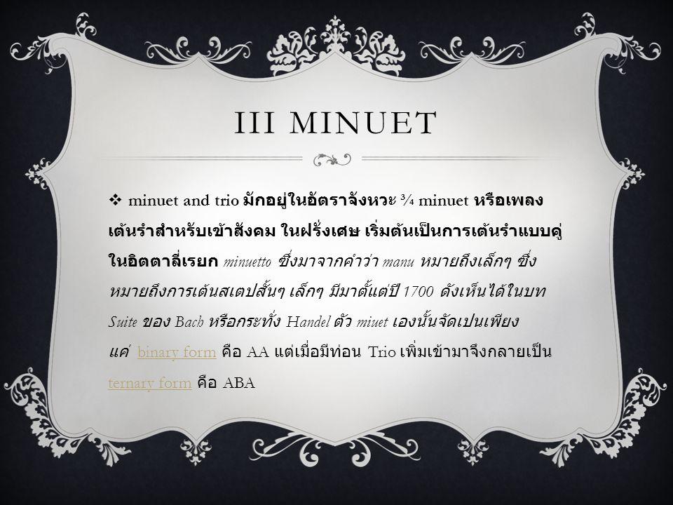 III Minuet
