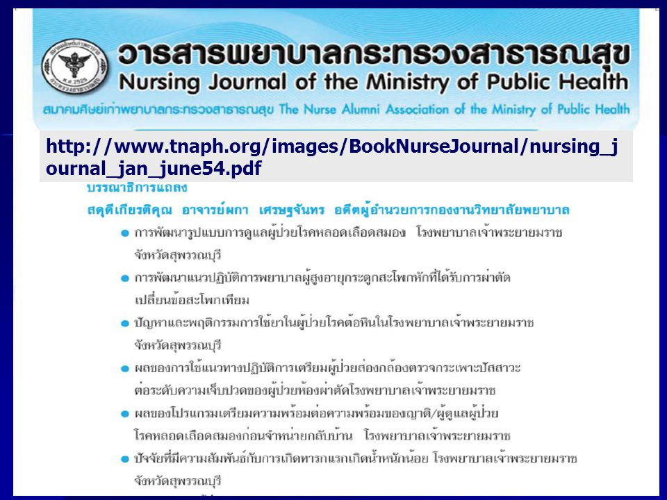 http://www.tnaph.org/images/BookNurseJournal/nursing_journal_jan_june54.pdf
