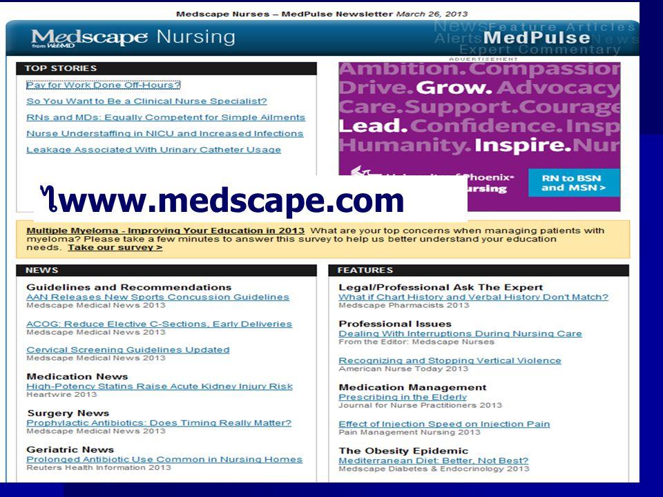 ไwww.medscape.com