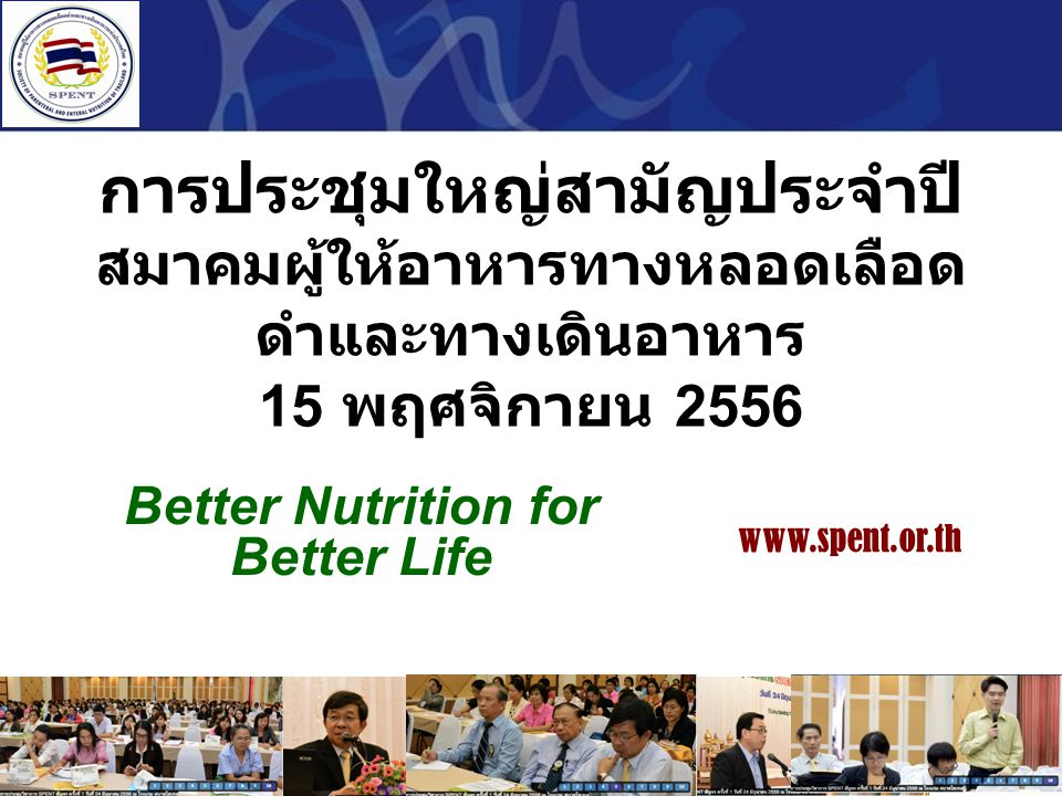 Better Nutrition for Better Life
