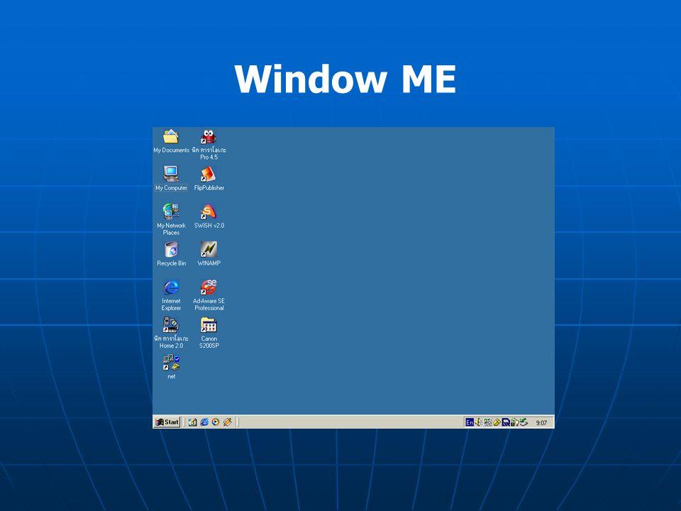 Window ME