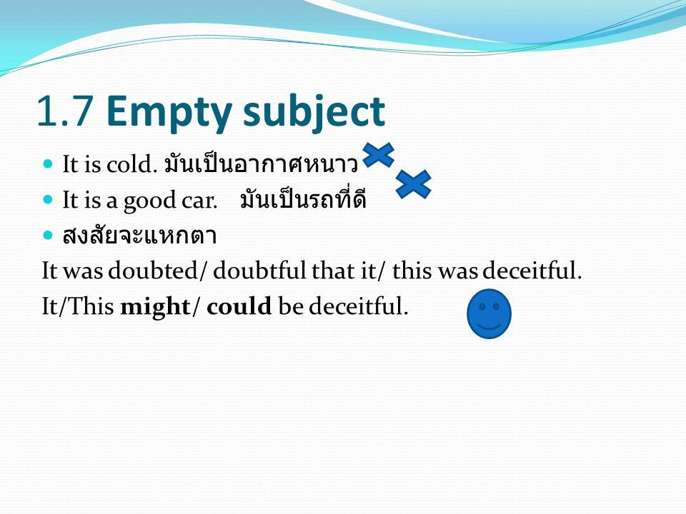 1.7 Empty subject It is cold. มันเป็นอากาศหนาว