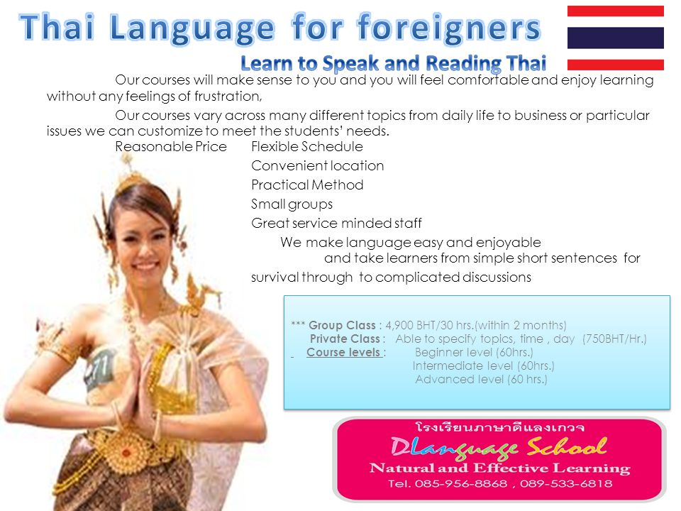 Thai Language for foreigners