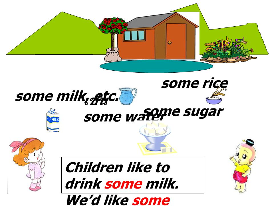 some rice some milk, etc. เช่น. some water. some sugar.