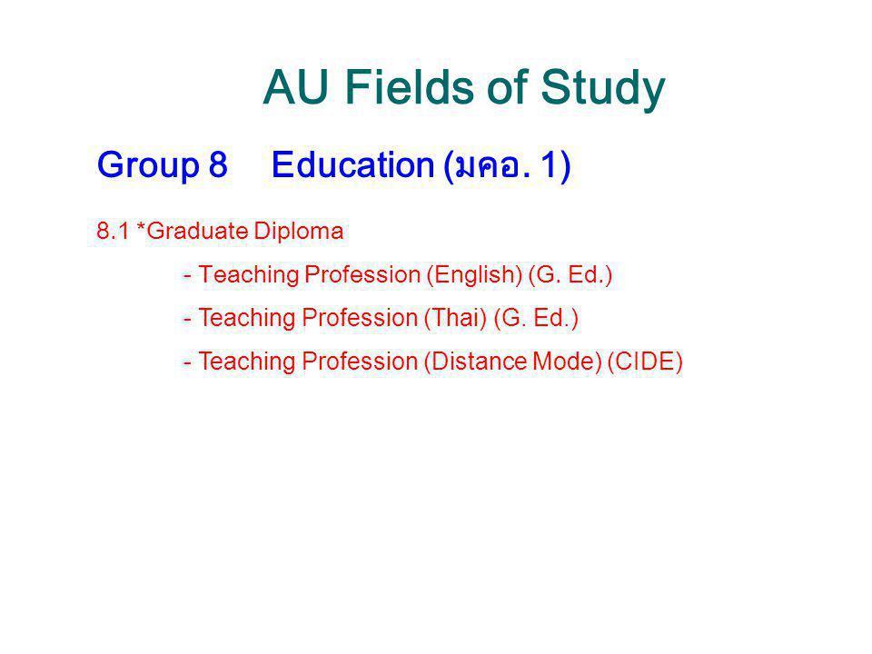 AU Fields of Study Group 8 Education (มคอ. 1) 8.1 *Graduate Diploma