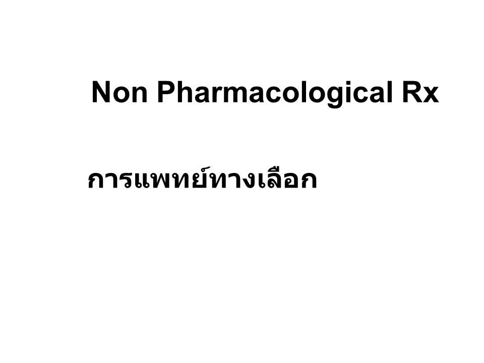 Non Pharmacological Rx