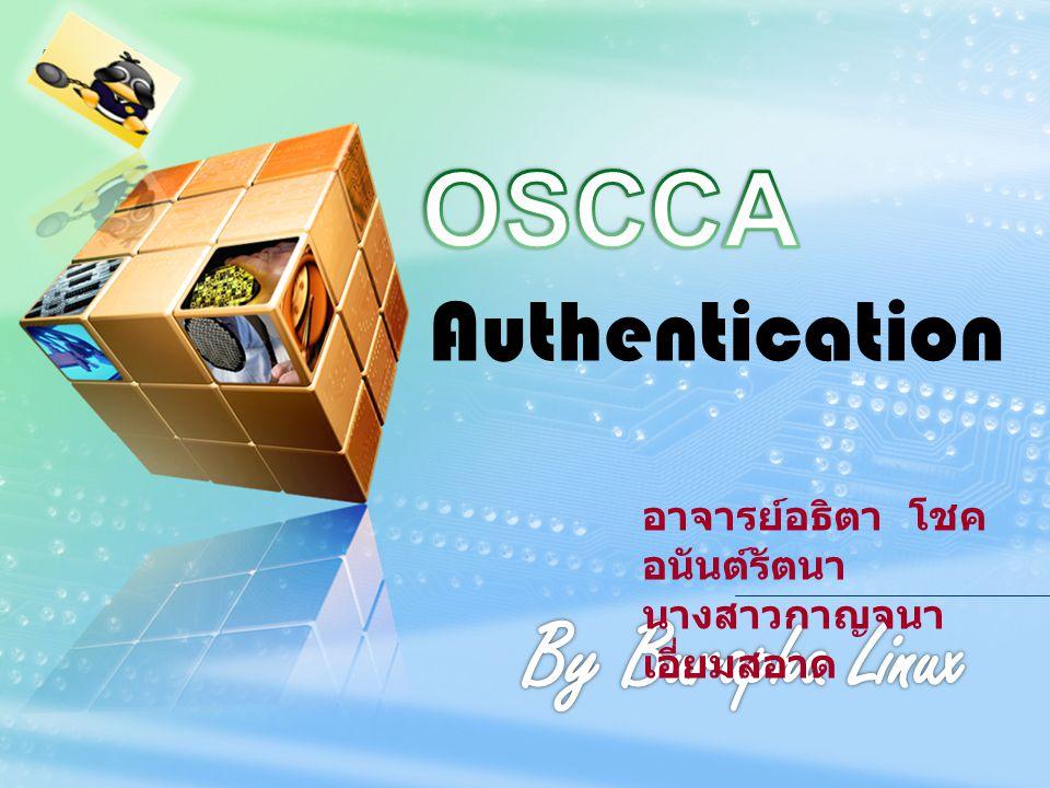OSCCA By Burapha Linux Authentication อาจารย์อธิตา โชคอนันต์รัตนา