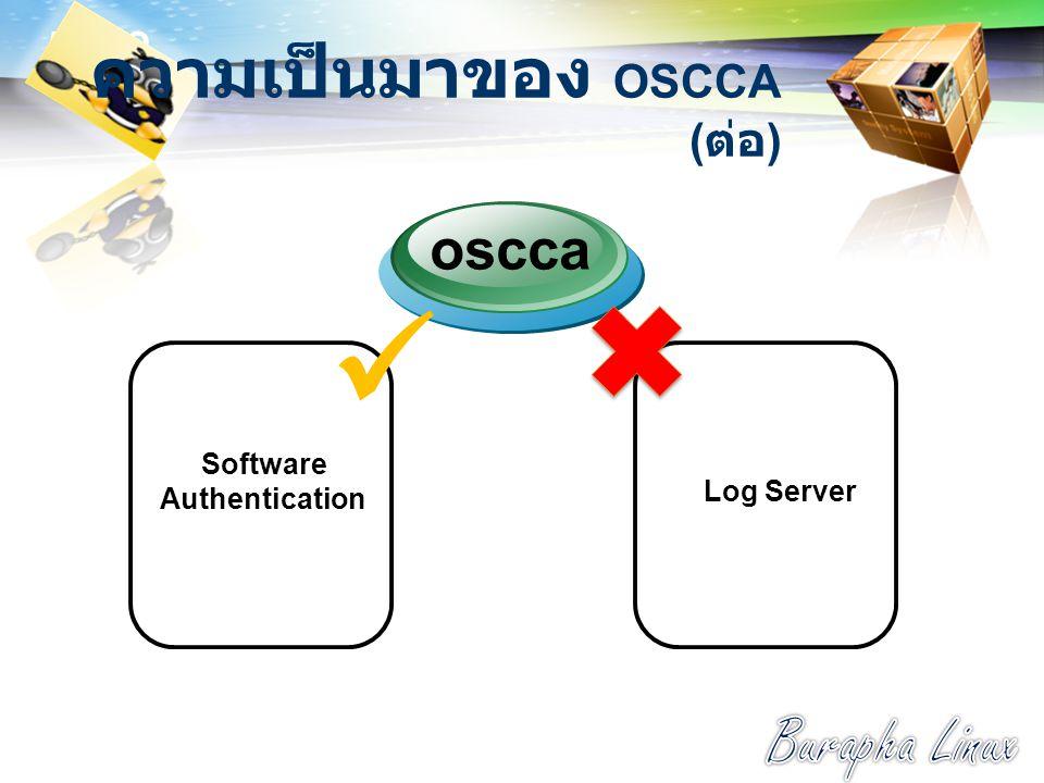 ความเป็นมาของ OSCCA (ต่อ)