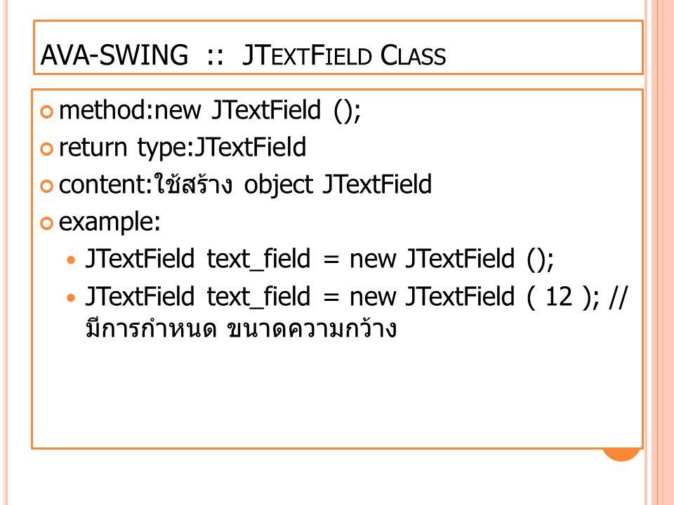 AVA-SWING :: JTextField Class