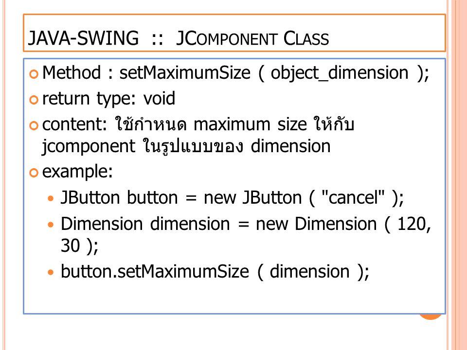 JAVA-SWING :: JComponent Class