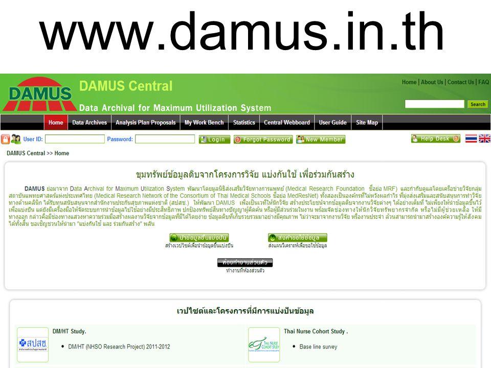 www.damus.in.th