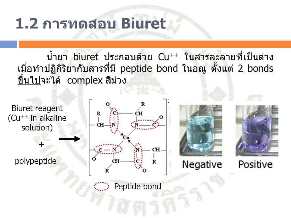 (Cu++ in alkaline solution)