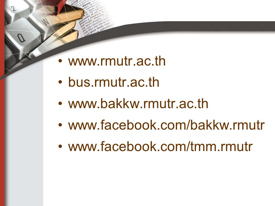 www.rmutr.ac.th bus.rmutr.ac.th. www.bakkw.rmutr.ac.th.