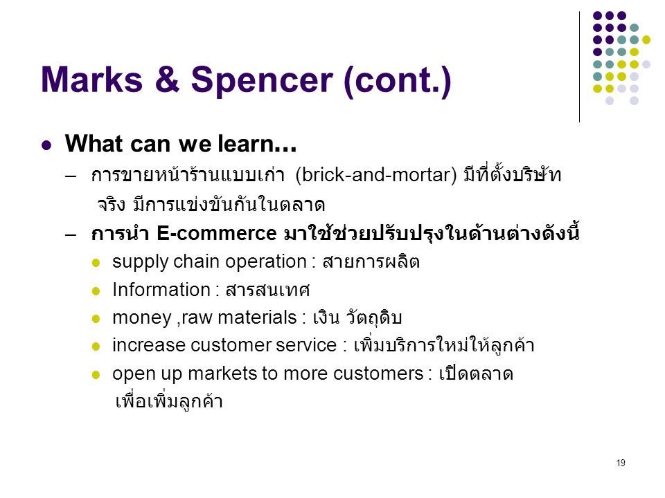 Marks & Spencer (cont.) What can we learn…