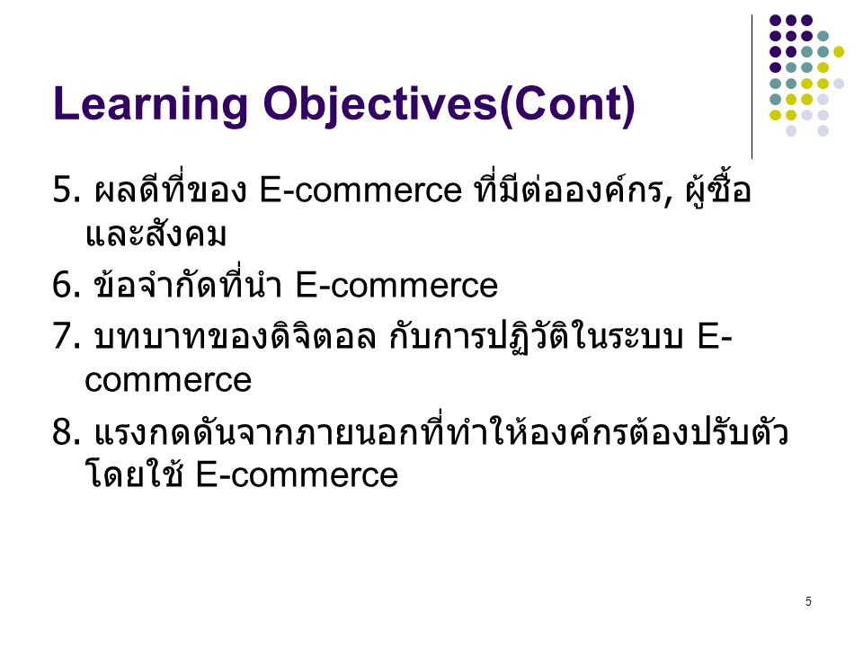 Learning Objectives(Cont)