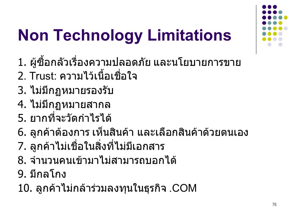 Non Technology Limitations